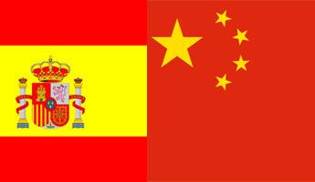 España/China